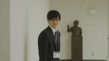 Watch Special Episode: Aru-chan's Eternal Bond. Episode 8 of Season 1.