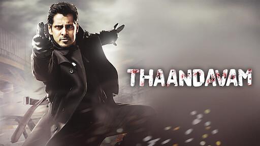 Thaandavam